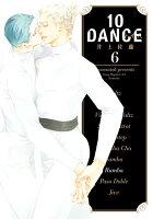 10DANCE(6)