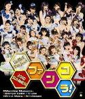 Hello!Project 2010 SUMMER 〜ファンコラ!〜【Blu-ray】 [ Hello! Project ]