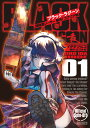 BLACK LAGOON 掃除屋ソーヤー 解体!ゴアゴア娘(1) (サンデーGXコミックス) [ イダ タツヒコ ]