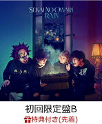 <span>ポイント5倍</span>【先着特典】RAIN (初回限定盤B CD+謎解きDVD) (ステッカー付き)