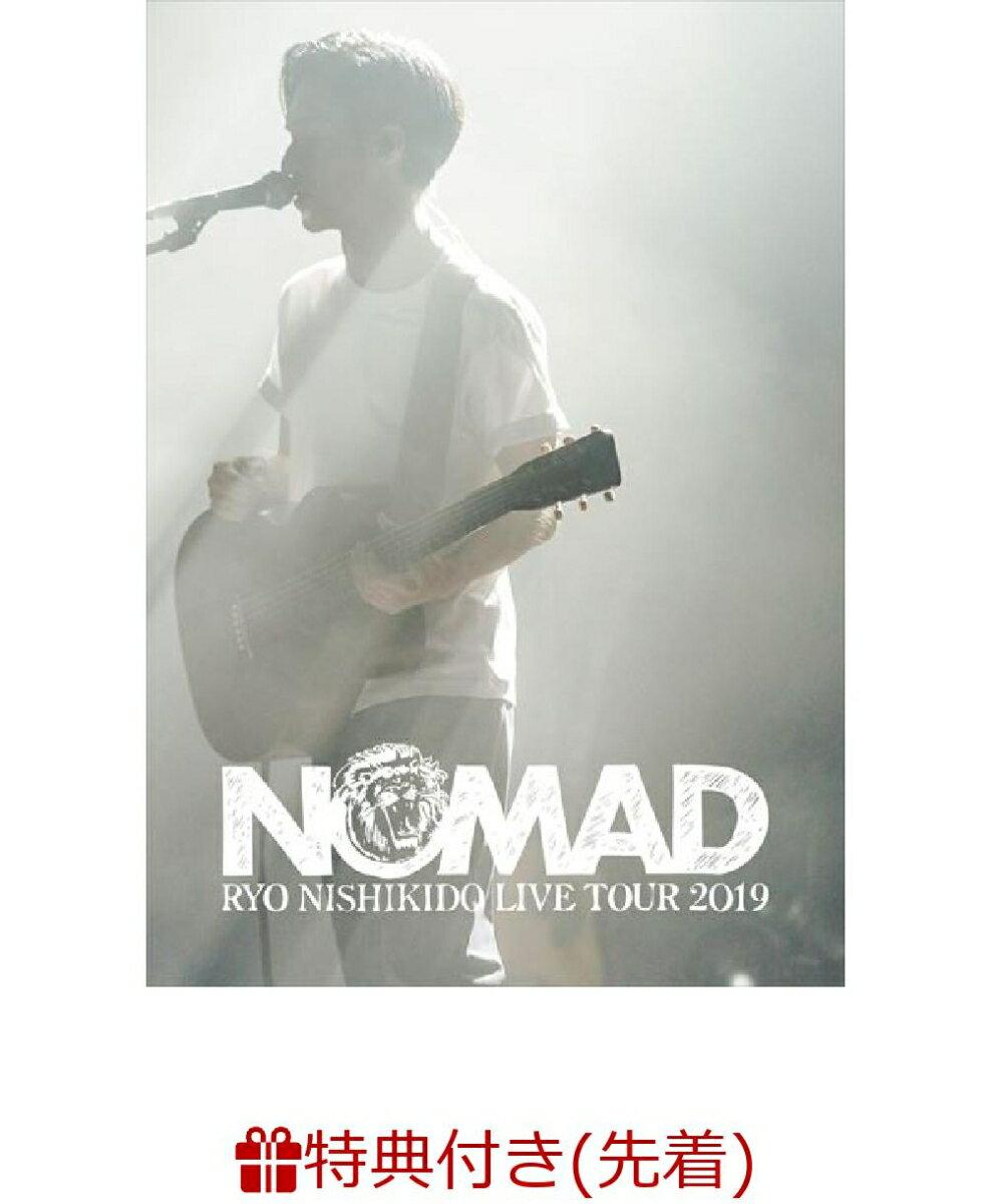 【先着特典】錦戸亮 LIVE TOUR 2019 NOMAD (DVD+CD)(ジャケ写ステッカー)