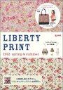 【送料無料】LIBERTY PRINT(2012 spring & s)