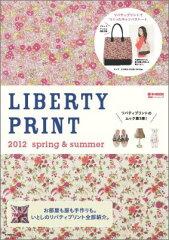 【送料無料】LIBERTY PRINT 2012 spring & summer