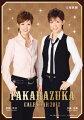 宝塚卓上カレンダー 2012年