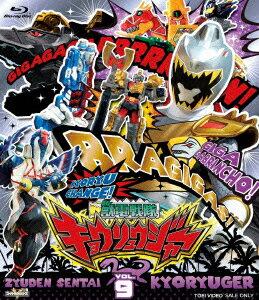スーパー戦隊シリーズ::獣電戦隊キョウリュウジャー VOL.9【Blu-ray】画像