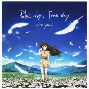 TVアニメ『ティアーズ・トゥ・ティアラ』エンディングテーマ::Blue sky,True sky画像