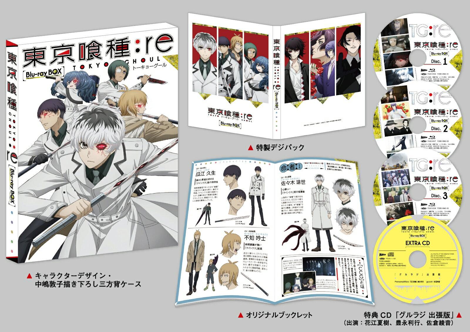 キッズアニメ, その他 :re Blu-ray BOXBlu-ray