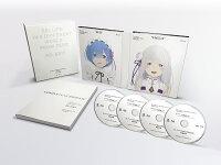 Re:ゼロから始める異世界生活 新編集版 Blu-ray 【Blu-ray】