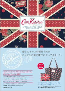 【送料無料】Cath Kidston(R) SPECIAL BRITISH ISSUE Spring Summer 2012
