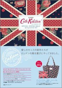 【送料無料】Cath Kidston(R) SPECIAL BRITISH ISSUE Spring Summer 2012