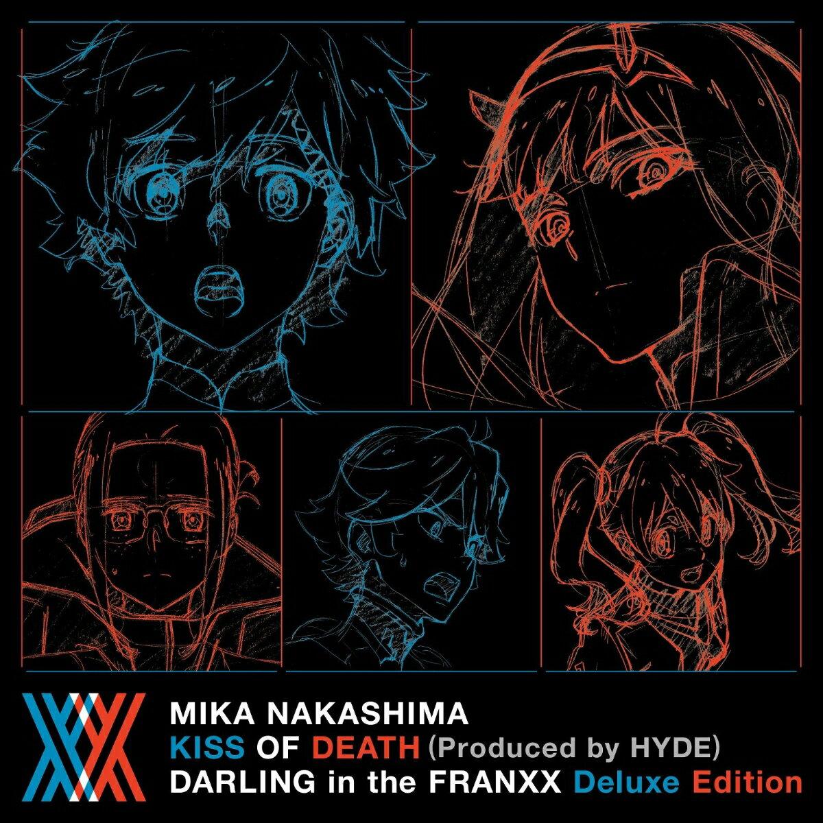 ロック・ポップス, その他 KISS OF DEATH (Produced by HYDE) Deluxe Edition ()