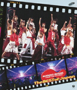 MORNING MUSUME。 CONCERT TOUR 2004 SPRING The BEST of Japan【Blu-ray】画像