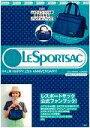 【送料無料】LESPORTSAC 2013 SPRING/SUMMER style3(レイクピンドット) [ LeSportsac ]