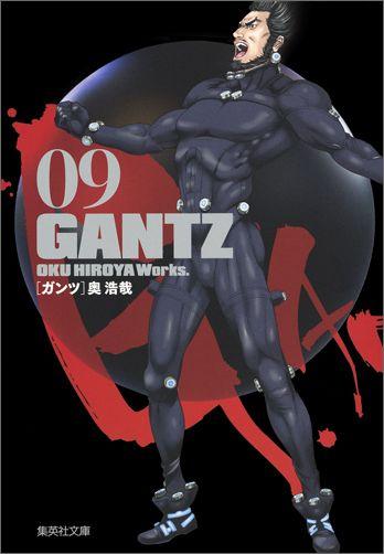 GANTZ(09)画像