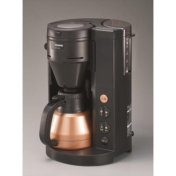 象印マホービン 1〜4杯 全自動コーヒーメーカー ブラック
