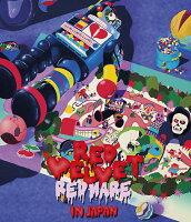 """Red Velvet 2nd Concert """"REDMARE"""" in JAPAN(スマプラ対応)【Blu-ray】"""