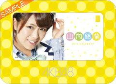 【送料無料】卓上 AKB48-162山内 鈴蘭 2013 カレンダー