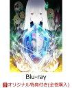 【楽天ブックス限定全巻購入特典対象】Re:ゼロから始める異世界生活 2nd season 3(アクリル置時計)【Blu-ray】 [ 小林裕介 ]