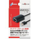 CYBER ・ USB LANアダプター ( Switch 用)