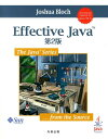 Effective Java第2版 (The Java Series) [ ジョシュア・ブロック ]