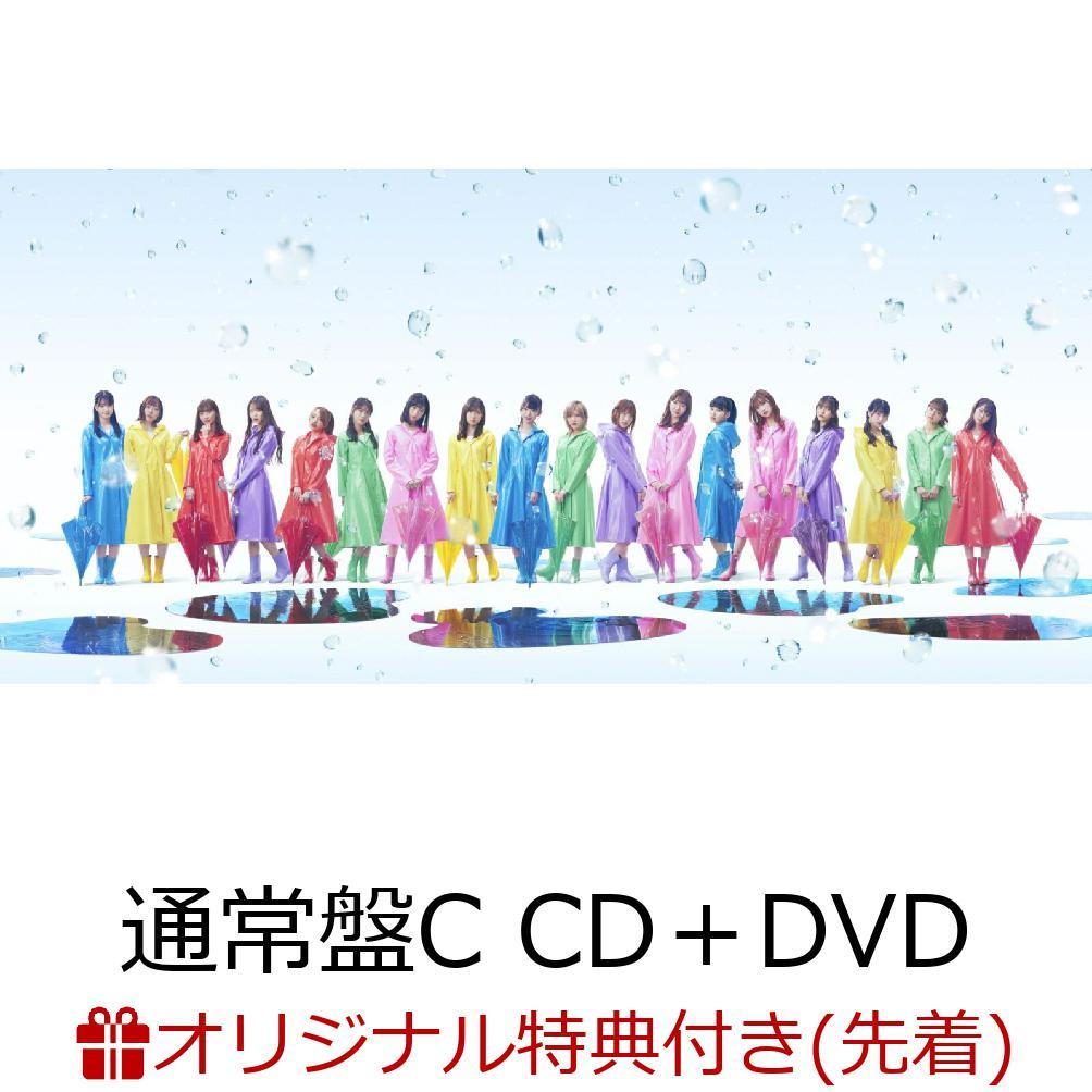 邦楽, ロック・ポップス Rumor (C CDDVD)(()) AKB48