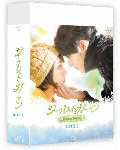 【送料無料】シークレット・ガーデン ブルーレイ BOX1【Blu-ray】