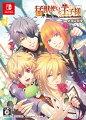 猛獣使いと王子様 〜Flower & Snow〜 for Nintendo Switch 限定版の画像