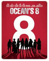 オーシャンズ8 ブルーレイ スチールブック仕様(2,000セット限定)(数量限定生産)【Blu-ray】