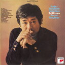 ベルリオーズ:幻想交響曲(1966年録音) [ 小澤征爾 ]