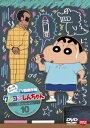 クレヨンしんちゃん TV版傑作選 第11期シリーズ 10 人面クレヨンだゾ [ 矢島晶子 ]