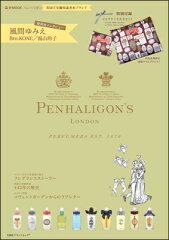 【送料無料】PENHALIGON'S