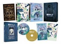 魔界王子 devils and realist 3 【初回限定仕様】【Blu-ray】