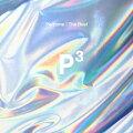 """【先着特典】Perfume The Best """"P Cubed"""" (完全生産限定盤 3CD+DVD+豪華フォトブックレット) (A4クリアファイル付き)"""