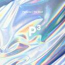 "Perfume The Best ""P Cubed"" (完全生産限定盤 3CD+DVD+豪華フォトブックレット) [ Perfume ]"