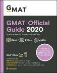 GMAT Official Guide 2020: Book + Online Question Bank GMAT OFF GD 2020 [ Gmac (Graduate Management Admission Coun ]
