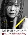 <楽天ブックス限定先着特典付き><br />ジワるDAYS (初回限定盤 CD+DVD Type-A) (生写真付き)