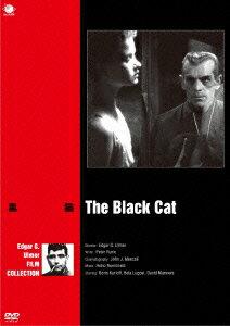 エドガー・G・ウルマー傑作選 黒猫画像