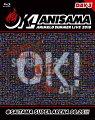 "Animelo Summer Live 2018 ""OK!"" 08.26【Blu-ray】"
