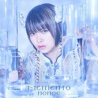 TVアニメ「Re:ゼロから始める異世界生活」2nd seasonエンディングテーマ「Memento」