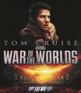 【送料無料】【GWポイント3倍】宇宙戦争 スペシャル・コレクターズ・エディション【Blu-ray】 [...