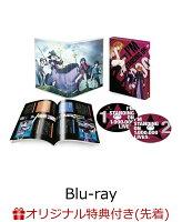 【楽天ブックス限定先着特典】100万の命の上に俺は立っている Blu-ray BOX<初回仕様版>【Blu-ray】(缶バッジ4個セット)
