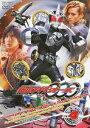 仮面ライダーOOO Volume 4 [ 渡部秀 ]