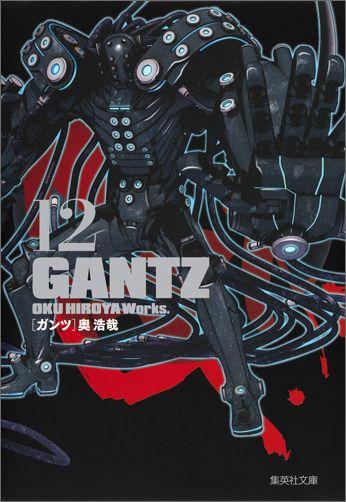 GANTZ(12)画像