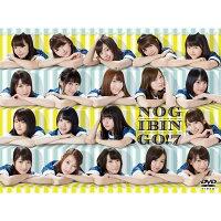 NOGIBINGO!7 DVD-BOX(初回生産限定)