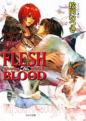 FLESH&BLOOD(17)画像