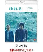 【先着特典】ゆれる【Blu-ray】(特製ポストカード)