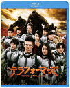 テラフォーマーズ【初回仕様】【Blu-ray】 [ 伊藤英明 ]