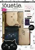 【送料無料】jouetie NEW 猫ステーショナリー セットBOOK