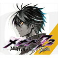 【楽天ブックス限定先着特典】メギド72 -MUSIC COLLECTION- (初回限定盤)(クリアポーチ)