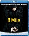 8 Mile【Blu-ray】 [ エミネム ]